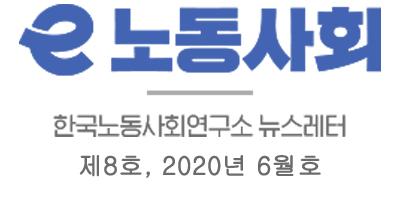 logo20200602.jpg