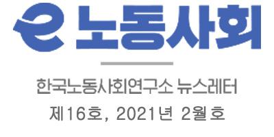 logo20210206.jpg